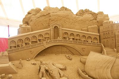 гірський пісок в Харкові