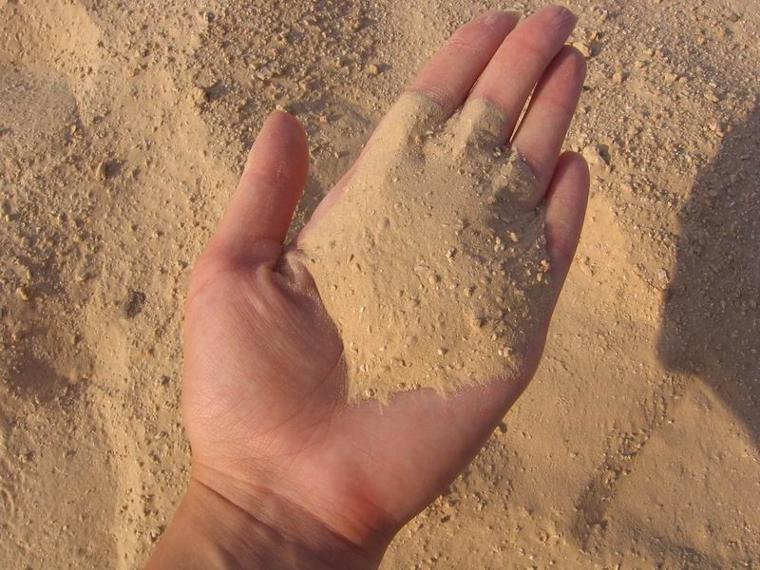 Сколько стоит песок в Харькове