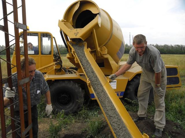 бетон купить в Харькове недорого